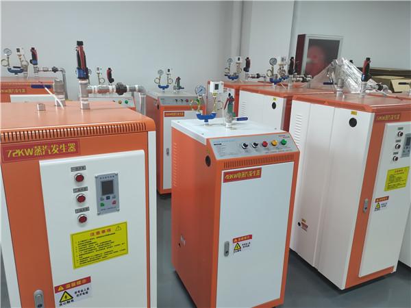 9kw蒸汽发生器_电磁蒸汽发生器_电蒸汽发生器厂