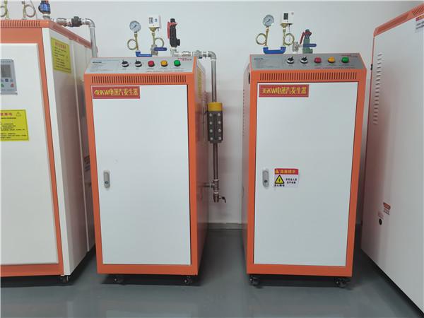 12kw电加热蒸汽发生器_微型电加热蒸汽发生器_电加热蒸汽发生器多少钱