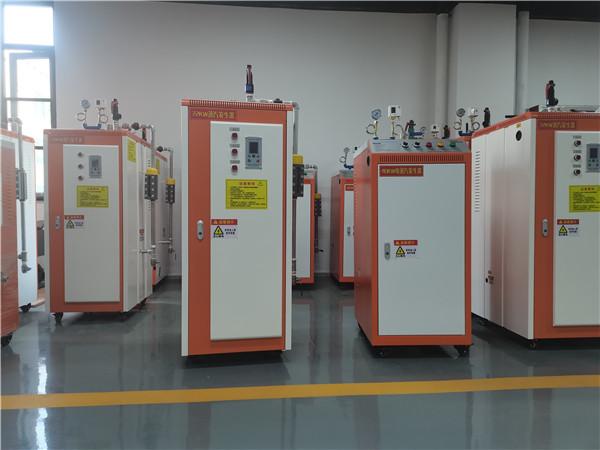 54kw电蒸汽发生器_高压电蒸汽发生器_电热蒸汽发生器价格
