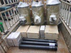 反应釜蒸汽发生器