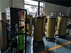 养护蒸汽发生器