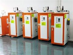 实验室小型蒸汽发生器