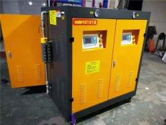 12千瓦电蒸汽发生器_灭菌电热蒸汽发生器