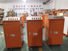 300公斤电蒸汽发生器_小型电蒸汽发生器_电磁蒸汽发生器厂家