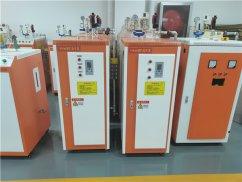 24千瓦蒸汽发生器_电蒸汽发生器批发_电蒸汽发生器价格