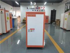 9kw电热蒸汽发生器_电磁加热蒸汽发生器