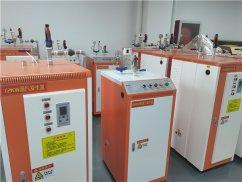 3kw电加热蒸汽发生器_脱蜡电热蒸汽发生器