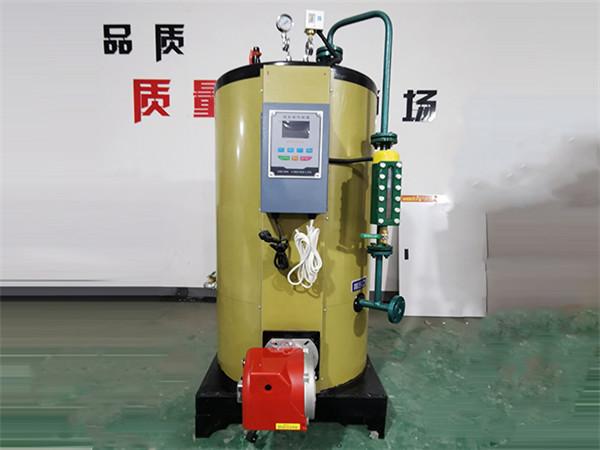 500公斤蒸汽发生器_燃气燃油蒸汽发生器_燃气蒸汽发生器厂家