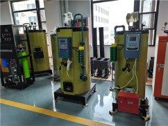 80公斤蒸汽发生器_柴油蒸汽发生器_燃气蒸汽发生器哪家好