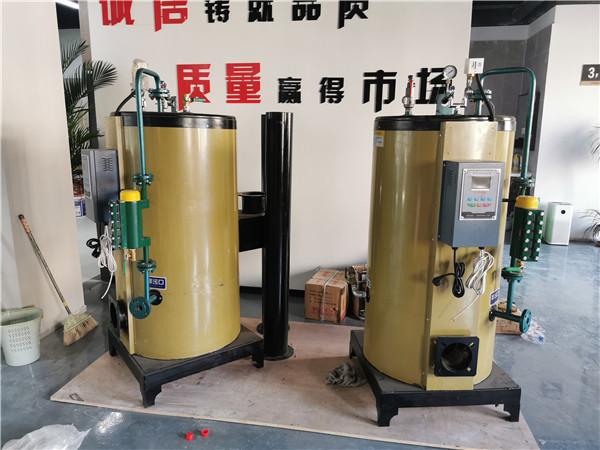 实验用蒸汽发生器