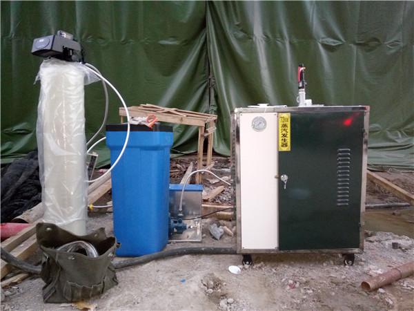 蒸汽发生器烫台