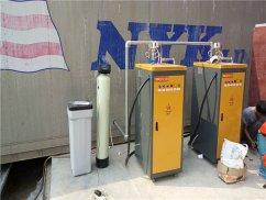 洗涤用蒸汽发生器