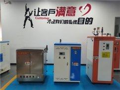 电加热买比赛app锅炉的厂家有哪些啊?